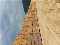 Madeira serrada de Pinus