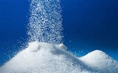 Compro Açúcar cristal Refinado