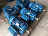 Motor Elétrico Monofásico 10 Cv 1700 Rpm Baixa Rotação Blindado (Sem Uso)
