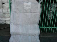 Big Bag 90x90x150,à 2,20