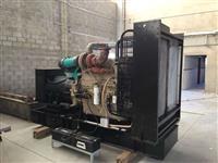 Grupo gerador de energia Heimer Motor Cummins 500 kva