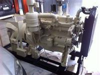 Grupo gerador de energia diesel  60 kva aberto motor perkins e gerador nergrine