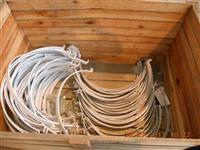 Abraçadeiras de Tubos DN600 - #558