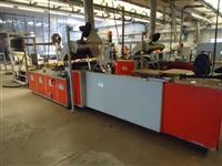 Máquina para Corte e Solda de Fundo e Lateral FMC MS750W - #1618