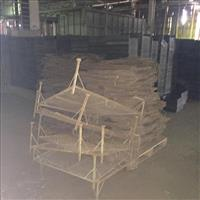 Aprox. 670 Bandejas Metálicas para Viveiros Florestais - #2659