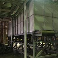 Moega retangular em aço carbono c/2 divisões - #2635