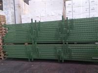 Rack Porta Pallets em Metal 5,76m x 1,10m - #3270