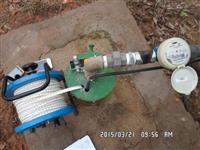 Outorga/Licenciamento poço tubular, cisterna, etc