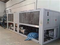 Chiller Carrier 125 TR