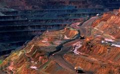Procuro Fornecedores de Minério de Cobre,Ferro,Manganês,Nióbio entre outros.