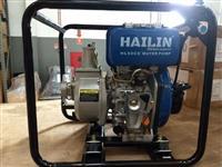 Moto Bomba Agua /diesel Hailin 3,8 Hp Modelo Hl50ce