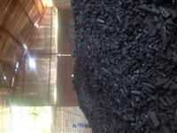 Carvão!