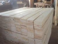 Procuramos madeira de pinus serrada e aplainada para exportacao