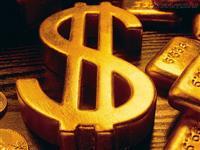 Compro OURO (AU) Bancalizado
