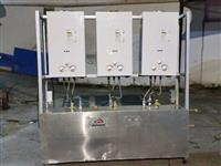 Sistema Aquecedor De Água A Gás GLP 60.000 Kcal/h  Aviários, Piscina, Hotéis, Vestiários, Obras etc.