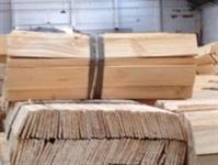 Compro Pinus Serrado e laminado