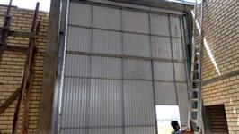 portão de elevação