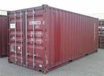 Container Seminovo Locação com opção de Compra