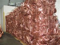 Sucata de Cobre, Aluminio, Bloco, Ferro, aço, Metal, Bateria e Minerios de ferro.