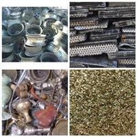 Sucata de Roda de Aluminio, Chumbo, Antimonio/Zamack, metal, bronze, radiadores e magnésio