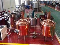 Equipamentos completo para Fabricacao de cerveja