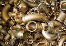Metal e aluminio