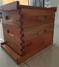 Caixa de abelha