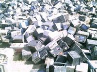 Compramos sucata de baterias de chumbo,o melhor preço