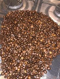 Café em Grãos Torrado