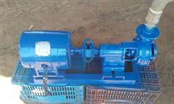 Vendo Bomba de Irrigação trifásica 7.5 CV  R$ 900,00  !!