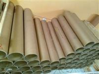 """Tubete Canudo de papelão de 6"""" (15 cm) de diãmetro 1 metro de altura e 3 kilos"""