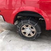 Corrente Antiderrapante para pneu Carros, Caminhonetes e Caminhoões -  qualquer medida.