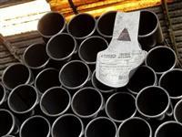 Tubos de aço novos, com costura