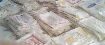 Vendo e compro sacos de rafia usados e novos