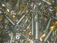 Compro metais nao ferrosos