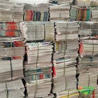 Compro Jornal velho, papel de uva, mamão