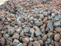 Minério de Manganês