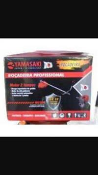 Roçadeira Yamasaki profissional RY52cc