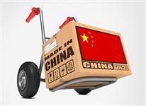 IMPORTAÇÃO DE PRODUTOS DA CHINA
