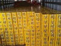 Cerveja Pallets Fechado 286 caixas