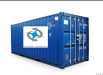 Gerenciamento Logístico - Transporte: Marítimo, Aéreo, Rodoviário