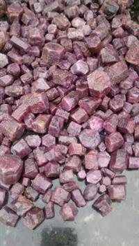 Permuta pedras preciosas (Rubis)