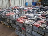 Compramos Sucatas de Baterias Usadas