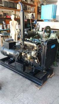 Gerador De Energia A Diesel Heimer 55kva