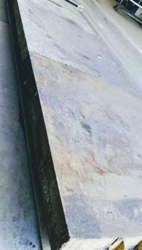 Chapa 205 mm Espessura