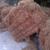 Po e fibras de coco