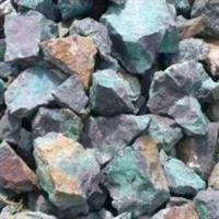 Compro cobre e zinco