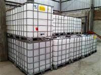 Compramos containers IBC plástico em bom estado