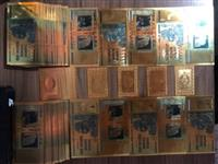 ZIMBABWE GOLD