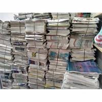 Compro - Papel Jornal